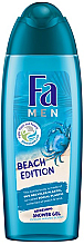 Parfüm, Parfüméria, kozmetikum Tusfürdő - Fa Men Beach Edition Refreshing Shower Gel