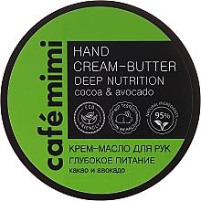 Parfüm, Parfüméria, kozmetikum Kézápoló krém-vaj kakaóvak és avokádóval - Cafe Mimi Hand Cream-Butter Deep Nutrition