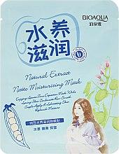 Parfüm, Parfüméria, kozmetikum Bőrpuhító maszk szója kivonattal - BioAqua Natural Extract Mask