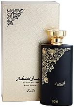 Parfüm, Parfüméria, kozmetikum Rasasi Ashaar Pour Femme - Eau De Parfum