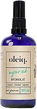 Parfüm, Parfüméria, kozmetikum Uborka hidrolát arcra, testre és hajra - Oleiq Cucumber Hydrolat
