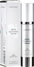 Parfüm, Parfüméria, kozmetikum Bőrvilágosító éjszakai krém - Antispotique Night Whitening Cream