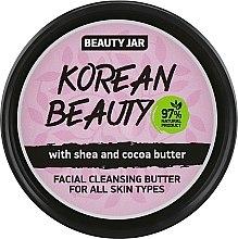 """Parfüm, Parfüméria, kozmetikum Arcisztító olaj """"Korean Beauty"""" - Beauty Jar Facial Cleansing Butter"""