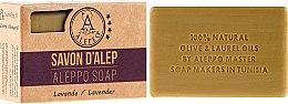 Parfüm, Parfüméria, kozmetikum Aleppo szappan levendulával - Alepeo Aleppo Soap Lavender 8%