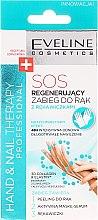 Parfüm, Parfüméria, kozmetikum Kézápoló kúra - Eveline Cosmetics Hand Nail Therapy Professional SOS