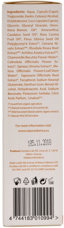 """Intenzív"" arcmaszk - Natura Siberica Cosmos Natural — fotó N2"