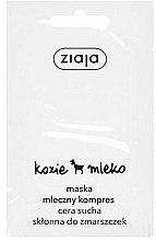 """Parfüm, Parfüméria, kozmetikum """"Kecsketej"""" arcmaszk - Ziaja Face Mask"""