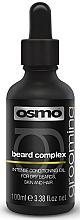 Parfüm, Parfüméria, kozmetikum Szakálolaj - Osmo Beard Complex