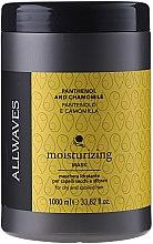 Parfüm, Parfüméria, kozmetikum Hidratáló maszk panthenollal és kamillával - Allwaves Panthenol And Chamomile Moisturizing Mask