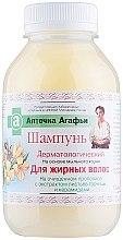 Parfüm, Parfüméria, kozmetikum Sampon zsíros hajra - Agáta nagymama receptjei