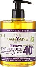 Parfüm, Parfüméria, kozmetikum Folyékony szappan - Saryane Savon Liquide DAlep