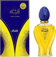 Parfüm, Parfüméria, kozmetikum Rasasi Afshan - Eau De Parfum