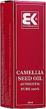 Parfüm, Parfüméria, kozmetikum Olaj kamélia kivonattal - Brazil Keratin 100% Camelia Oil