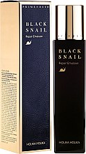 Parfüm, Parfüméria, kozmetikum Fiatalító regeneráló emulzió fekete csiga kivonattal - Holika Holika Prime Youth Black Snail Repair Emulsion