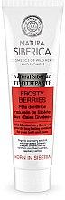 """Parfüm, Parfüméria, kozmetikum Fogkrém """"Frosty Berries"""" - Natura Siberica"""
