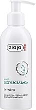 Parfüm, Parfüméria, kozmetikum Antibakteriális tisztítógél serdülők és felnőttek számára - Ziaja Med Cleansing Gel Antibacterial For Teens & Adults