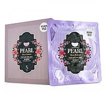 Parfüm, Parfüméria, kozmetikum Hidrogél maszk gyöngyökkel és sheavajjal - Petitfee & Koelf Pearl & Shea Butter Hydro Gel Mask
