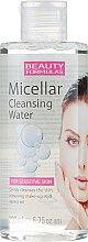 Parfüm, Parfüméria, kozmetikum Micellás víz - Beauty Formulas Micellar Cleansing Water