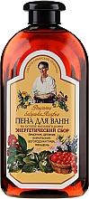 """Parfüm, Parfüméria, kozmetikum Agáta mama fürdőhab """"Növényi gyűjtemény"""" - Agáta nagymama receptjei"""