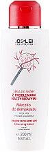 Parfüm, Parfüméria, kozmetikum Sminklemosó tej - Floslek Dilated Capillaries Line Cleansing Lotion