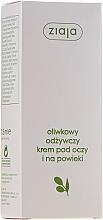 Parfüm, Parfüméria, kozmetikum Olíva szemkörnyékápoló krém - Ziaja Natural Olive Eye Cream