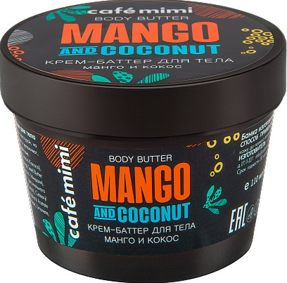 "Testvaj ""Mangó és kókusz"" - Cafe Mimi Body Butter Mango And Coconut"