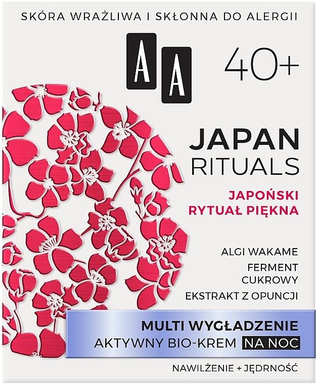 Bio éjszakai arckrém simító hatással - AA Japan Rituals 40+