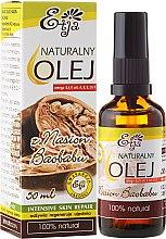 Parfüm, Parfüméria, kozmetikum Natúr baobab olaj - Etja Baobab