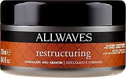 "Parfüm, Parfüméria, kozmetikum Hajmaszk ""Csokoládé és keratin"" - Allwaves Chocolate And Ceratine Restructuring Mask"