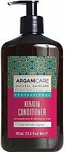 Parfüm, Parfüméria, kozmetikum Keratin kondicionáló minden hajtípusra - Arganicare Keratin Conditioner