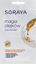 Parfüm, Parfüméria, kozmetikum Arcmaszk - Soraya Magic Of Oils Intensively Nourishing Oil Mask