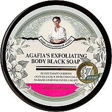 Parfüm, Parfüméria, kozmetikum Szappan peeling hatással - Agáta fekete folyékony szappan