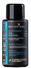 Parfüm, Parfüméria, kozmetikum Tonizáló tusfürdő - Botavikos Tonic Shower Gel (mini)