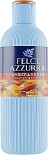Parfüm, Parfüméria, kozmetikum Tusfürdő - Felce Azzurra Ambra & Argan Nourishing Essence