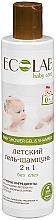 """Parfüm, Parfüméria, kozmetikum Baba """"Könnymentes"""" gyermeksampon és tusfürdő - ECO Laboratorie Baby Gel-Shampoo 2 in 1"""