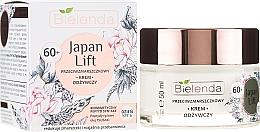Parfüm, Parfüméria, kozmetikum Tápláló nappali ránctalanító krém 60+ - Bielenda Japan Lift Day Cream 60+ SPF6