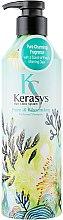 """Parfüm, Parfüméria, kozmetikum Sampon """"Charming"""" - KeraSys Pure & Charming Perfumed Shampoo"""