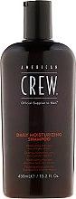 Parfüm, Parfüméria, kozmetikum Hidratáló sampon mindennapi használatra - American Crew Daily Moisturizing Shampoo