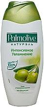 Parfüm, Parfüméria, kozmetikum Tusfürdő - Palmolive Olive Milk