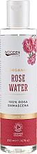 Parfüm, Parfüméria, kozmetikum Rózsavíz - Wooden Spoon Floral Water