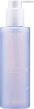 Parfüm, Parfüméria, kozmetikum Nyugtató hidrofil olaj - Acwell pH Balancing Watery Cleansing Oil