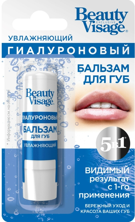 Hialuron ajakbalzsam - Fitokosmetik Beauty Visage