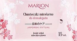 Parfüm, Parfüméria, kozmetikum Sminkeltávolító törlőkendő tísztítja az arc,a nyak és a szemek környékét 15db - Marion Japanese Ritual Micellar Wipes Make-Up Removal