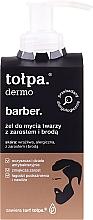 Parfüm, Parfüméria, kozmetikum Arc- és szakállmosó gél - Tolpa Dermo Man Facial and Beard Gel Wash
