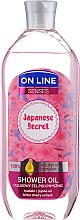 Parfüm, Parfüméria, kozmetikum Tusfürdő olaj - On Line Senses Shower Oil Japanese Secret