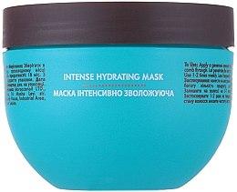 Parfüm, Parfüméria, kozmetikum Intenzív hidratáló maszk - Moroccanoil Intense Hydrating Mask