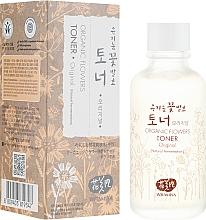 Parfüm, Parfüméria, kozmetikum Arctonik - Whamisa Organic Flowers Toner Original