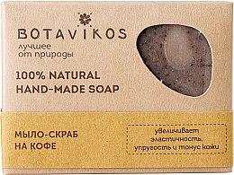 """Parfüm, Parfüméria, kozmetikum Természetes kézzel készült szappan """"Kávé"""" - Botavikos Hand-Made Soap"""