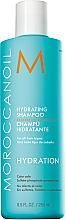 Parfüm, Parfüméria, kozmetikum Hidratáló sampon - Moroccanoil Hydrating Shampoo