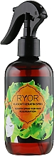 Parfüm, Parfüméria, kozmetikum Keratin hajspray - Ryor Keratin Spray For Hair Regeneration